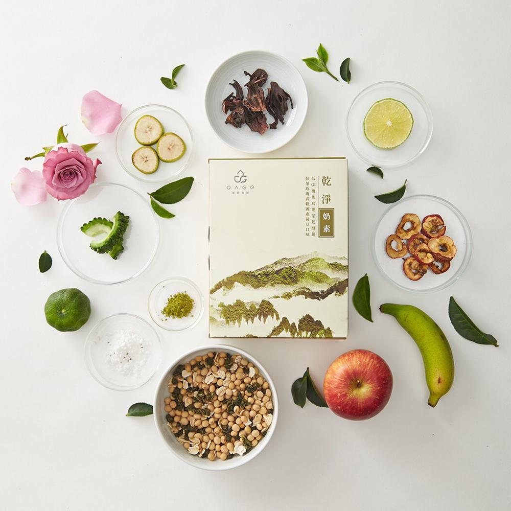 茶食光光系列—DGI機能烏龍茶起酥餅